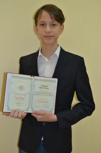 Смирнов Юрий