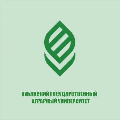 КУБГАУ