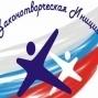 Всероссийский молодежный конкурс моя законотворческая инициатива